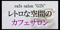 cafe salon gin